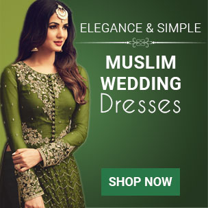Muslim Wedding Dresses Collection